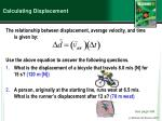 calculating displacement1