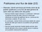 publicarea unui flux de date 2 2