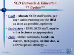 scd outreach education update