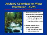 advisory committee on water information acwi
