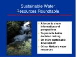 sustainable water resources roundtable