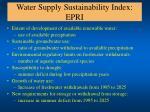 water supply sustainability index epri