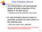 class schedule record