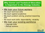 why career and technical education is important to the energy industry