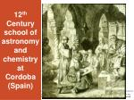 12 th century school of astronomy and chemistry at cordoba spain