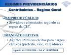 regimes previdenci rios5