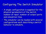 configuring the switch simulator