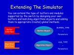 extending the simulator2