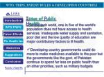wto trips patent rules developing countries12