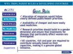 wto trips patent rules developing countries15