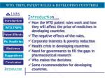 wto trips patent rules developing countries3