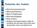 evaluation des troubles