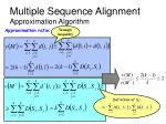 multiple sequence alignment approximation algorithm4