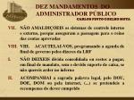 dez mandamentos do administrador p blico1