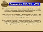 resolu o 333 03 cns2
