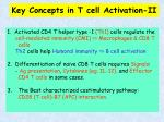 key concepts in t cell activation ii
