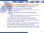 recherche d information sur le web