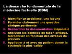 la d marche fondamentale de la m decine factuelle ebm