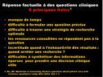 r ponse factuelle des questions cliniques 6 principaux freins 1