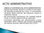 acto administrativo12
