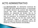 acto administrativo15