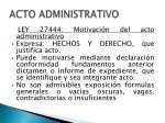 acto administrativo16