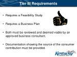 tier iii requirements