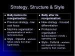 strategy structure style2