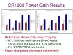 or1200 power gain results