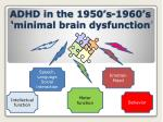 adhd in the 1950 s 1960 s minimal brain dysfunction