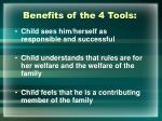 benefits of the 4 tools