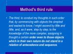 method s third rule