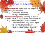 types of adverbs1