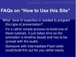 faqs on how to use this site1