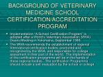 background of veterinary medicine school certification accreditation program
