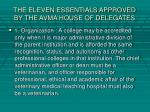 the eleven essentials approved by the avma house of delegates
