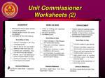 unit commissioner worksheets 2