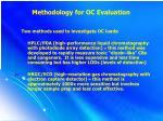 methodology for oc evaluation