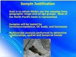 sample justification
