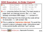ooo execution in order commit1