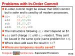 problems with in order commit
