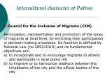 intercultural character of patras2