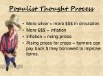populist thought process