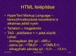 html fel p t se