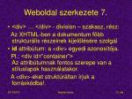 weboldal szerkezete 7