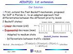 aedcf 2 1st extension