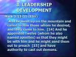 3 leadership development