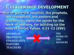 3 leadership development1