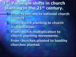 3 rd paradigm shifts in church planting in the 21 st century