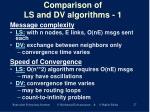 comparison of ls and dv algorithms 1